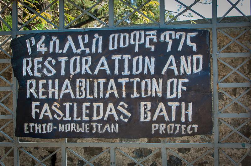 186_Gondor_Ethiopia__2006_074