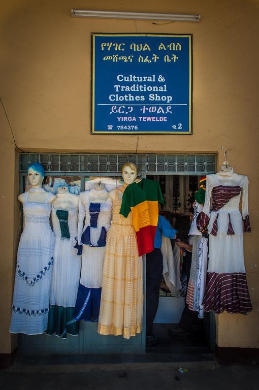 151_Auxum_Ethiopia__2006_131