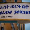 209_Gondor_Ethiopia__2006_107