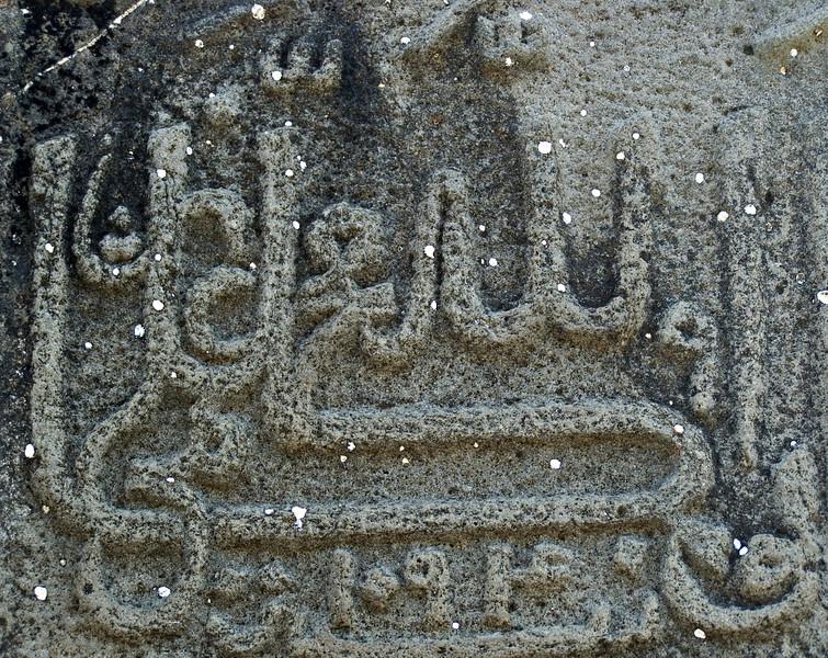 Tomb detail, Takwa