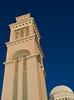Jamal Abdel Nasser mosque, Tripoli