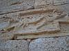 Fertility symbol, Leptis Magna