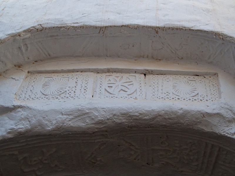 Decoration, Ghadames