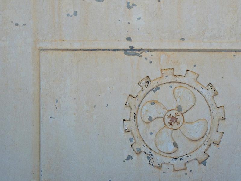 Refrigeration plant wall, al Khums