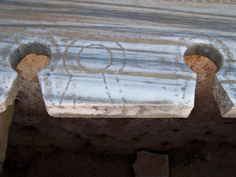 Builder's error, public toilets, Hadrianic baths, Leptis Magna