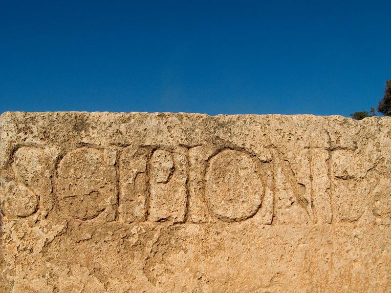 Writing, Leptis Magna