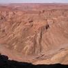Za 1832 Fish River Canyon