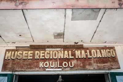 Museum at Pointe-Noire, Republic of Congo