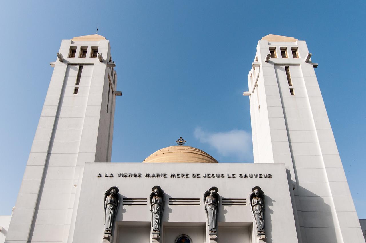 The Dakar Cathedral in Dakar, Senegal