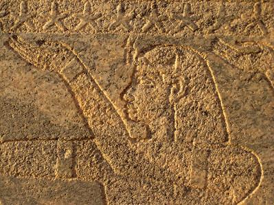 Carving, Jebel Barkal