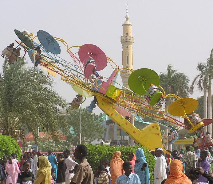 Mogram Park, Khartoum