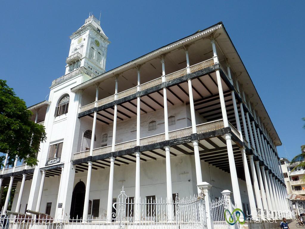 Beit-el-Ajaib (House of Wonders) - Stone Town, Zanzibar