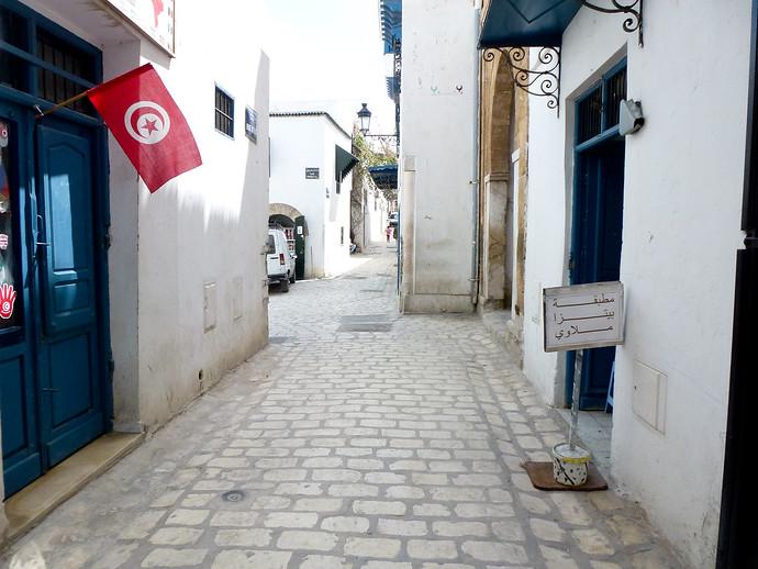 tunisian food