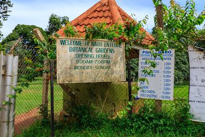 Eingang zum Naro Entebbe Botanical Gardens, Uganda