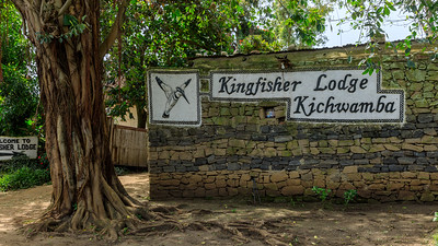 Eingang zur Kingfisher Lodge, QENP, Kichwemba, Uganda