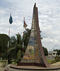 Place de la Revolution, Bujumbura, Burundi