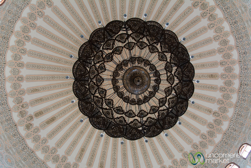 Ornate Ceiling Inside Gaddafi Mosque - Kampala, Uganda