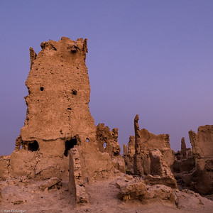 Old City, Siwa