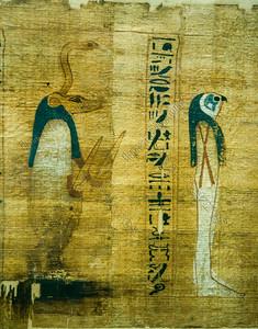 papyrus,Book of the Dead,dodenboek,Le Livre des Morts,Horus,Anubis