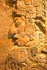 Chiapas - Palenque, Mayan ruins  museum_mg_0357 - 72 dpi