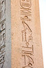 Obelisk of Theodosius on Istanbul's Hippodrome - C2_D5A0385-0385 - 72 ppi