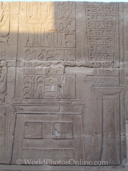 Kom Ombo Temple - Relief of Surgical Instruments