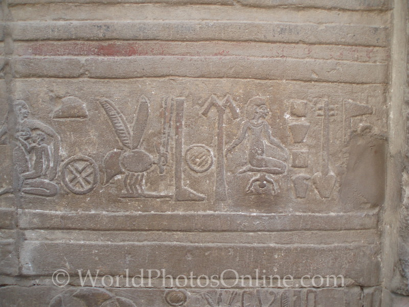 Kom Ombo Temple - Relief of Giving Birth & Nursing Baby