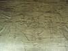 Philae Island - Temple of Isis - Sanctuary Panel 1