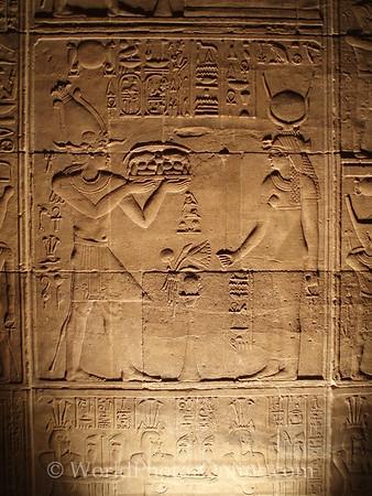 Philae Island - Temple of Isis - Sanctuary Panel 2