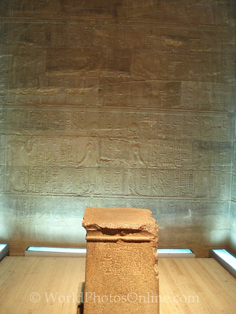 Philae Island - Temple of Isis - Sanctuary of Isis