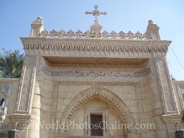 Coptic Cairo – Hanging Church – Over outer entrance