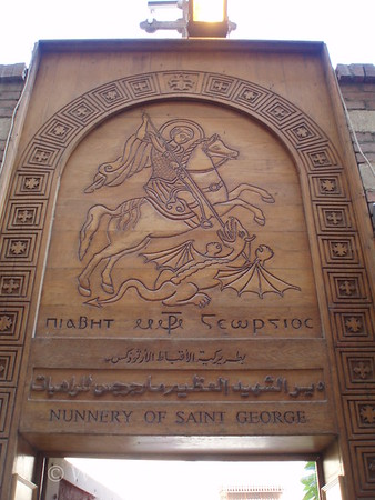 Coptic Cairo – Nunnery of St George – Carving over entrance