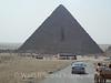 Cairo - Giza - Pyramid of Menkaure