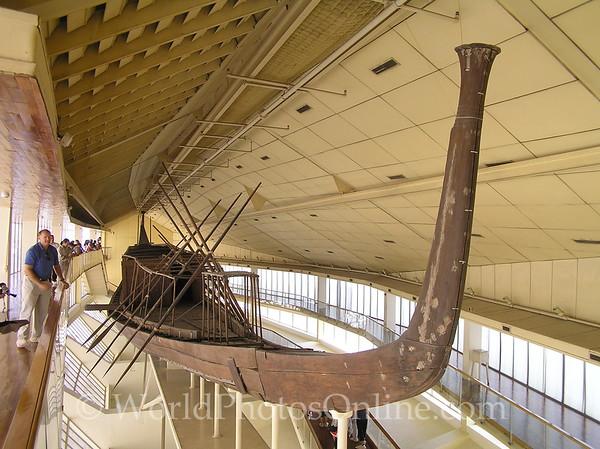 Cairo - Giza - Solar Boat - Front