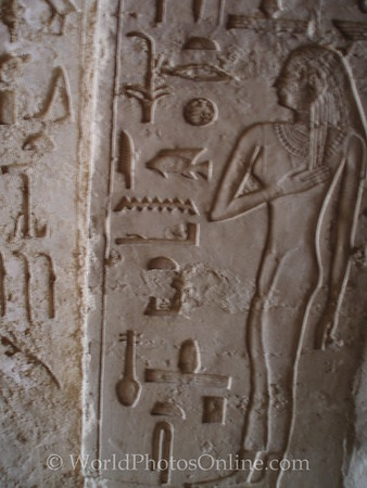 Giza - Workman Tombs - Relief of Wife in Forman's Tomb