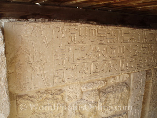 Giza - Workman Tombs - Reliefs in Forman's Tomb
