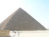 Cairo - Giza - Great Pyramid