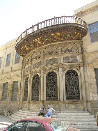 Islamic Cairo - Sabil-Kuttab of Abdel Katkhuda