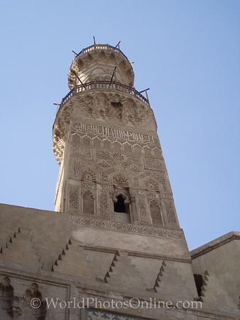 Islamic Cairo - Minaret of Mausoleum of An-Nasir Mohammed