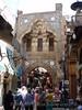 Islamic Cairo - Medieval Gate into Khan al-Khalili Bazaar