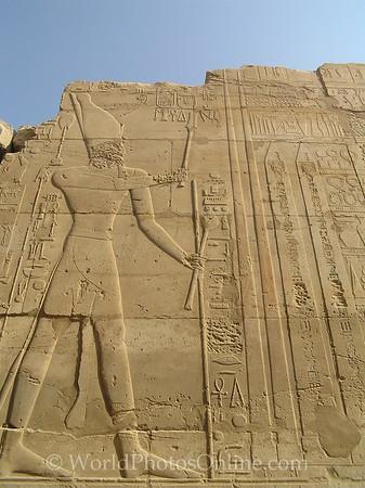 Karnak - Hieroglyph of Hatshepsut and twin Obelisks