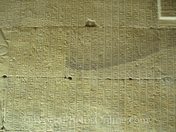 Edfu - Temple of Horus - Recipes of perfumes & incense