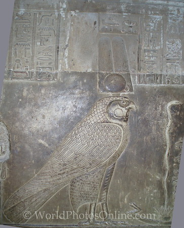 Dendara - Temple of Hathor - Relief of Horus in Crypt