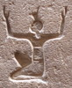 "Edfu - Temple of Horus - Hieroglyph of 1 million - ""My hands are raised because I cannot count any higher!"""