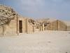 Sakkara - Zoser's Funerary Complex - House of the North
