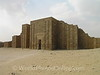 Sakkara - Entrance to Zoser's Funerary Complex