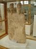 Amman - National Archeology Museum - Ain Ghazal Statues (6500 BCE).