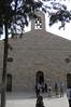 Madaba - St Georges Church 2