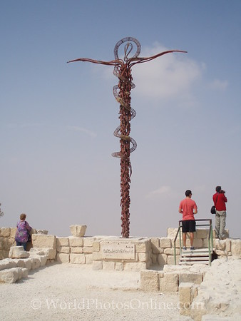 Mt Nebo - Memorial to Moses