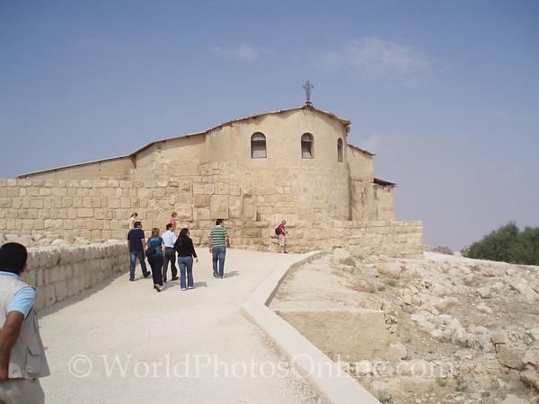 Mt Nebo - Moses Memorial Church